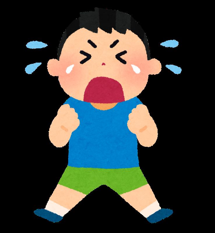 泣いた男の子